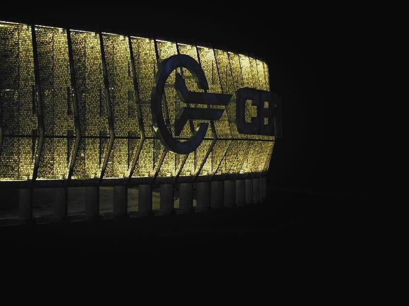 Backlit perforated metal system at Cerner Headquarters.