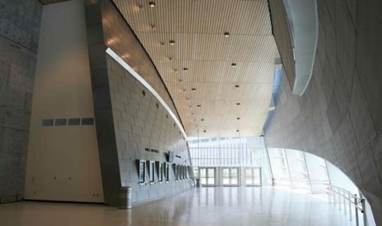 Interior metalwork for BOK Center in Oklahoma.