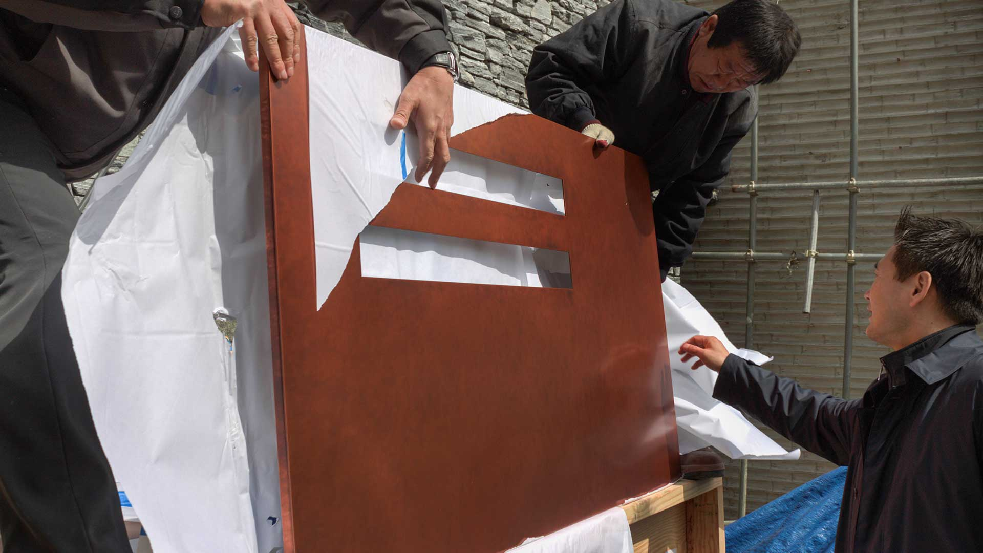 Copper wall panel for the Daeyang Gallery and House.