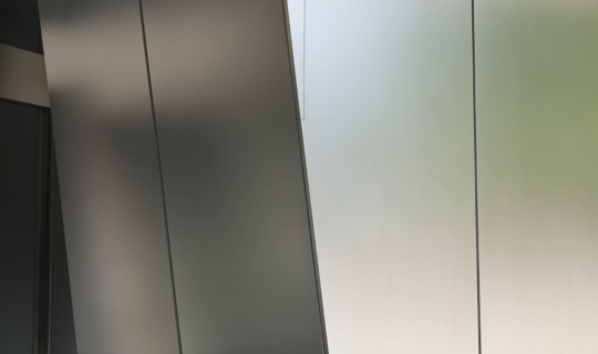 Detail of the plate panel systems on the IBM Headquarters.
